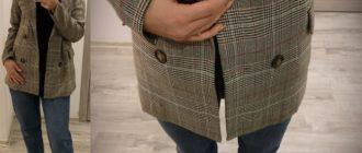 Винтажный пиджак за 1513