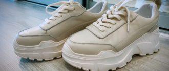 Женские кроссовки с Алиэкспресс