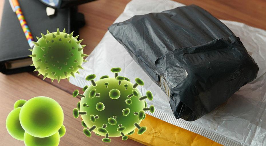 Заказывать ли с Алиэкспресс – коронавирус